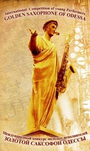 Golden_sax